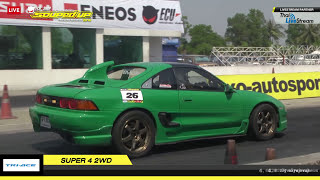 QUALIFY DAY3 | SUPER 4 - 2WD | 19-FEB-17 (2016)