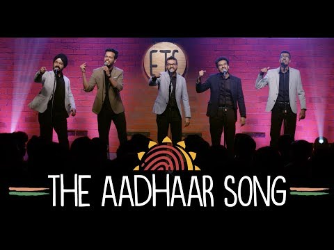 EIC: The Aadhaar Song