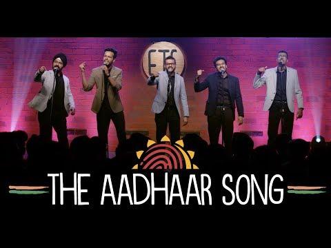EIC: The Aadhaar Song