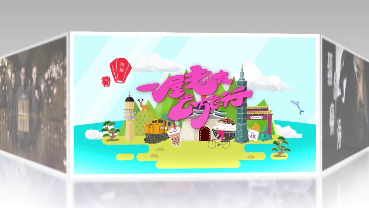 【myTV SUPER app.免費區】 - YouTube