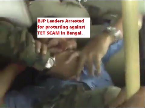 Bjp Massive Protest Against TET Scam in West Bengal | BJP Leader Got Arrested