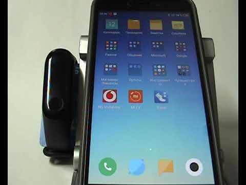 Разблокировка смартфона при помощи фитнес-браслета Mi Band 3