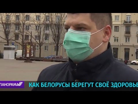 ОПРОС: белорусы о ситуации с коронавирусом. Панорама