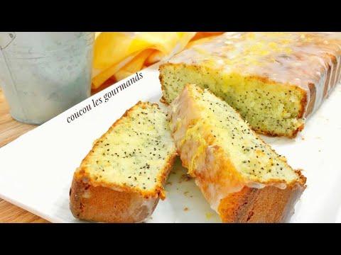 recette-de-gâteau-au-citron-(graines-de-pavot)-وصفة-كعكة-الليمون