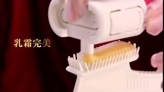 CIELO Hair Color EX Cream 絲悅EX染髮霜One Push 簡單一按無需混合輕易...