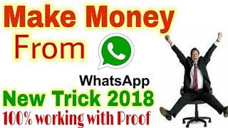 Hello friends, i am manpreet singh, on (search) mistersingh1000 * welcome to my channel how earn money using whatsapp ...