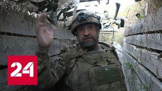 Донбасс: как воюют украинские военные и как обороняется милиция ДНР - Россия 24 