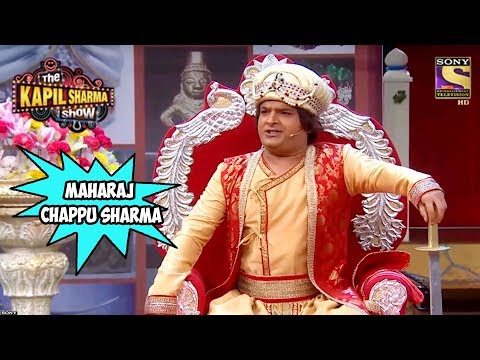 Maharaj Chappu Sharma - The Kapil Sharma Show