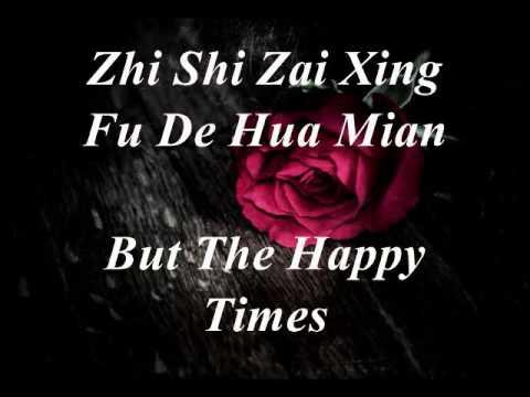 Goodbye(再见/Zai Jian)- G.E.M(邓紫棋/Deng Zi Qi)[Instru/Karaoke][W/Backup]