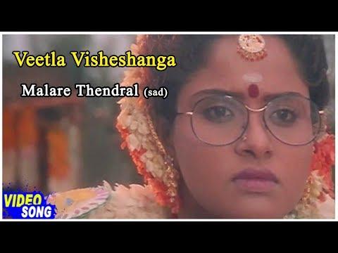 Veetla Visheshanga Movie Songs   Malare Thendral Song   K Bhagyaraj   Pragathi   Ilayaraja