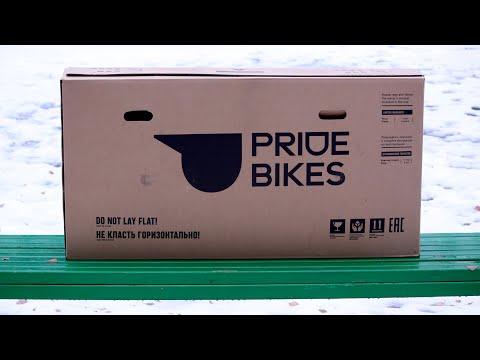 Велосипед в коробке - заказ, доставка, сборка