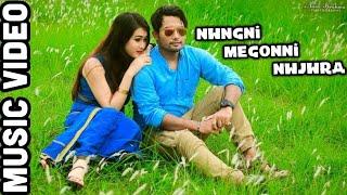 Nwngni Megonni Nwjwra    Ft. Lingshar & Pooja    Official Music Video