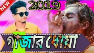 Gajay_Pure_Buk(গাজায়_পুড়ে_বুক)___New_Bangla_Guiter_Song__Samz_Vai—SamRat Vai.mp3