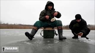 Зимняя рыбалка на водоёеме UBZ с другом Часть 1