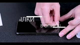 Гидрогель - топ защита для смартфона !