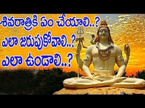 Look at this video how to celebrate Shivaratri || Shivratri Jaagaram || Lord Shiva || Hindu God