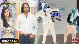 Champions With Waqar Zaka Episode 24 | Champions BOL House | Waqar Zaka Show