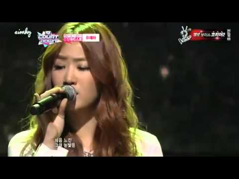 130207 Because I love You - Soyou Sistar Live