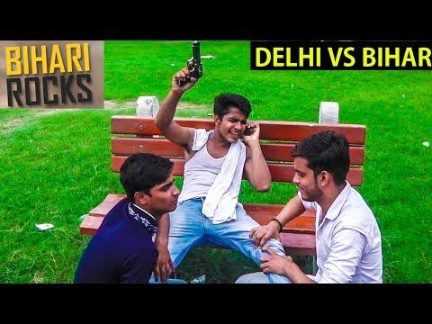 DELHI VS BIHAR PART 2- FUNNY VIDEO | VINES | HOLA BOYS