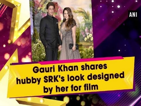 Gauri Khan shares hubby SRK's look designed by her for film Mp3