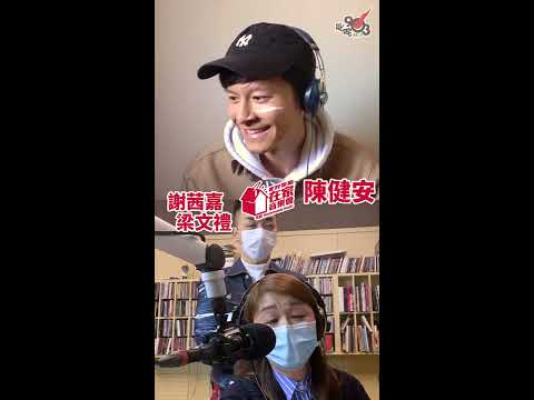 又出眼淚!未知道、2013的約定-陳健安︱在家音樂會第一彈正式開始!
