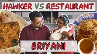 HAWKER VS RESTAURANT   Mutton and Chicken Biryani Rice   EP11