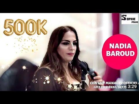Nadia Baroud 2019 El Hanni Tamaghra Spécial Fête