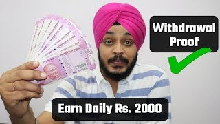 Best Earning App For Android 2018 | Earn Money From Smartphone | MLMAMAN