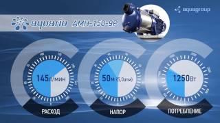 видео Поверхностные насосы для колодца: лучшие вихревые, центробежные и самовсасывающие модели