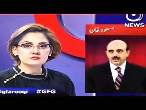 G For Gharida - 22 December 2017 - Aaj News