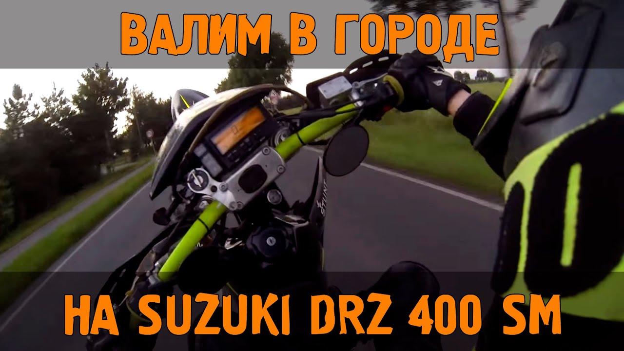 Объявления о продаже мотоциклов, снегоходов, вездеходов, квадроциклов, мопедов и скутеров бу и новых в самарской области на avito.