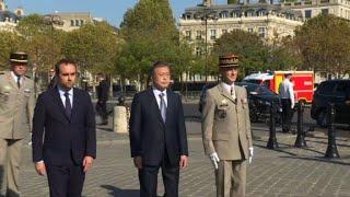 S. Korea's Moon visits Arc de Triomphe in Paris on Europe tour