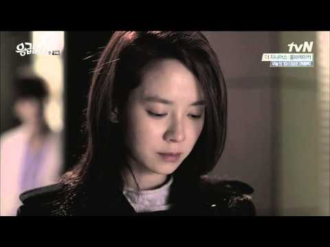 That Person Is Leaving - Lee So Ra (English Subtitles)
