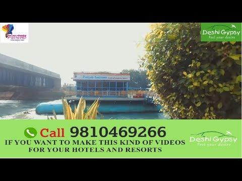 Floating Resturant, Ludhiana Punjab Tourism  Sirhind  Punjab
