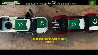 Sahibzada Sultan | Toyota Tacoma | Cholistan500 Rally 2020 Complete Film