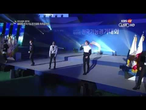 141006 전국기능대회 SHINee 01 - Sherlock + Colorful