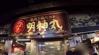 レヴォーグ1.6 STIスポーツ 四国の旅 710㎞(香川県、高知県)