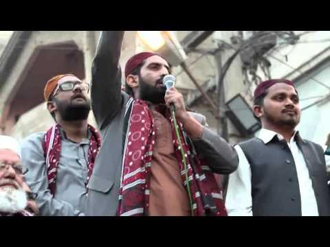 Pakistan Ka Matlab Kiya Isami Jamiat e Talaba Pakistan Zubair Hafeez