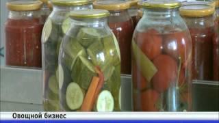видео Овощное сырье для производства консервов
