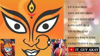 NonStop Nanda Devi Garhwali Bhajan Songs