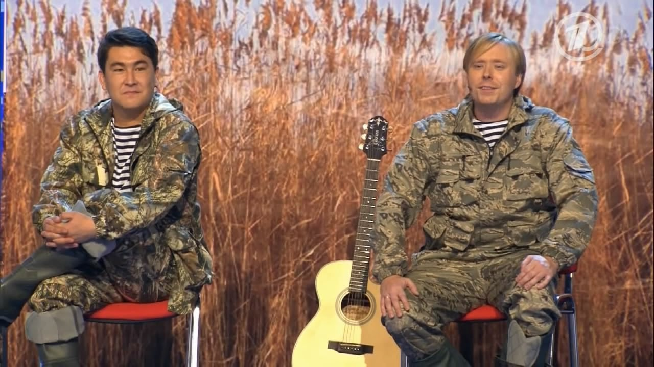 КВН Камызяки — Масляков мл. и Азамат на рыбалке