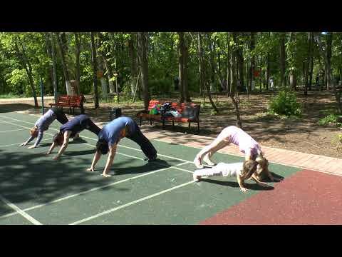 Йога для начинающих в Раменском парке. Около белочек