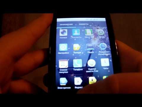 Обзор телефона Explay