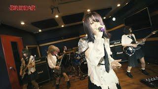 古畑奈和 feat. BRIDEARにて演奏予定だった曲です。 とてもかっこいい曲なので、カバーさせていただきました。 ライブは中止となってしまいました...