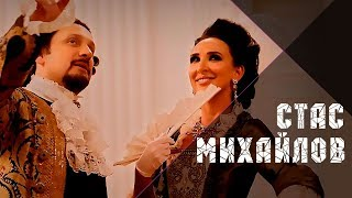 Download Стас Михайлов - Там за горизонтом (Official Video) Mp3 and Videos