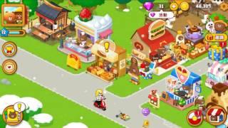 熊大農場手遊攻略,黑心商人賺錢法XD,滿滿蘋果樹咖啡樹大平台