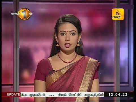 News1st Lunch Time News Shakthi TV 1pm 15th August 2017