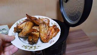 Как приготовить куриные крылышки в мультиварке Редмонд