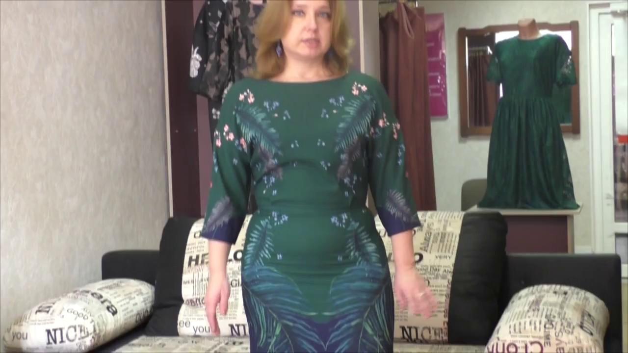 4e07f72d1cf16 Смотреть видео Женская одежда от Фаберлик