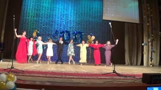 Выступление учителей на выпускном. Лицей № 82, Нижний Новгород